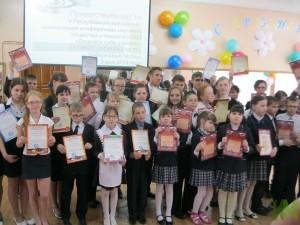 ГБОУ «Набережночелнинская школа №87 для детей с ограниченными возможностями здоровья»