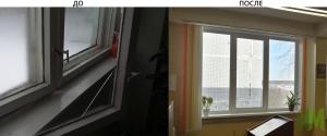 До и после Окна 09.03.2016