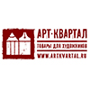 Логотип АРТ КВАРТАЛ