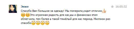 Ибрагимов отзыв (1)