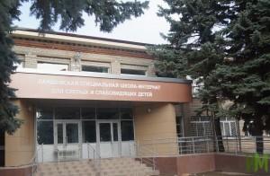 Лаишевская школа-интернат