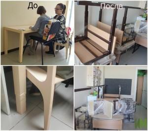 page столы и стулья
