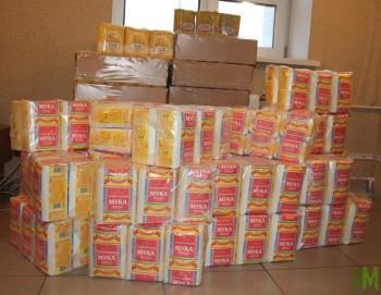 Помощь от АО «Чувашхлебопродукт»