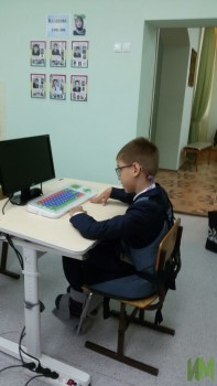 Васильев Тимур Парта и стабилизатор спины
