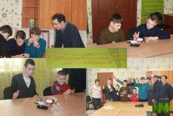 ГБУ «Центр содействия семейному устройству детей, оставшихся без попечения родителей, подготовки и сопровождения замещающих семей г.Казани»