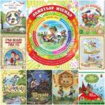 книги от TATBOOK.ru