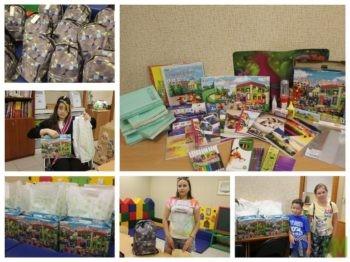 Канцтовары и товары для школы