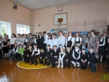 МКОУ «Школа-интернат № 86»