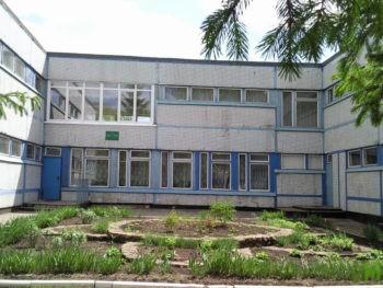 "МБДОУ ""Детский сад компенсирующего вида №8 «Зоренька»"