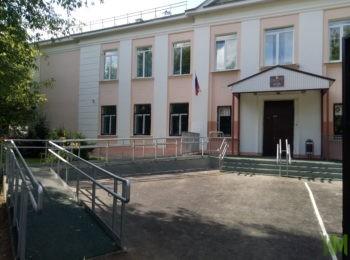 Школа № 54 г.Перми