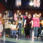гости кинотеатр Каро