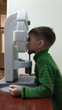 глаза визотроник детский сад