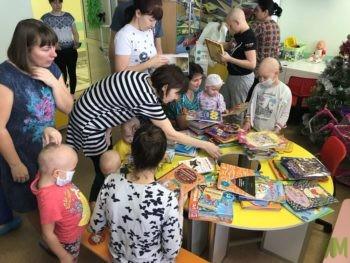 ДРКБ книги дети онкология казань