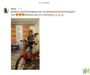 """Благотворительный фонд """"Исполнение мечты"""" передал семье Хамитовых велотренажер «Ангел СОЛО № 3» для детей с ДЦП"""