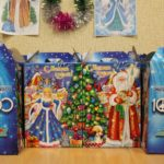 Казанский завод Электроприбор новый год подарки