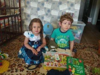 Назмеев Родион с сестрой