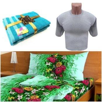 Необходимы одежда и постельное белье