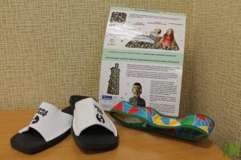 Тапочки и ободки от компании «SilverStep»