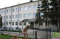 Казанская школа-интернат № 4