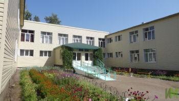 уфимская коррекционная школа-интернат