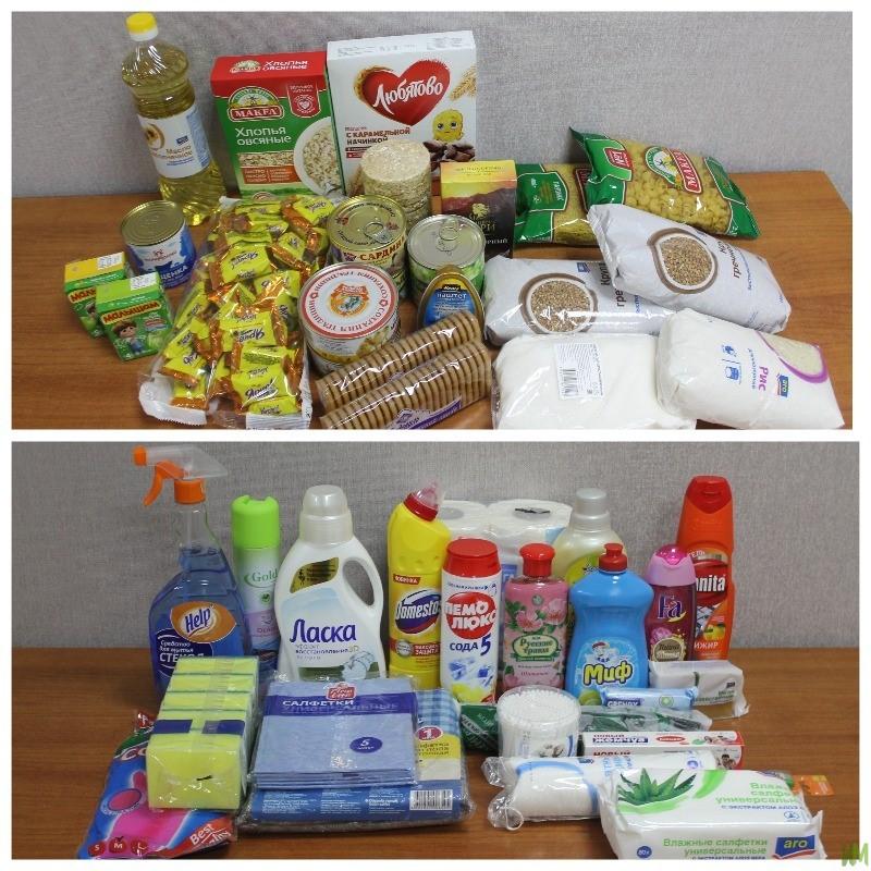 50 наборов с продуктами и 50 с — бытовой химией для подопечных фонда