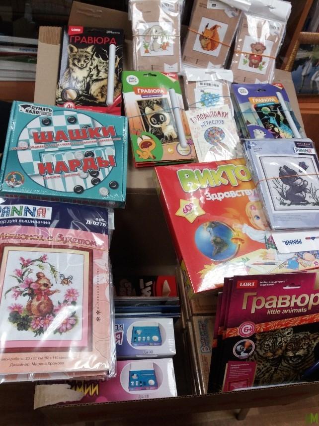 Развивающие игры и картины по номерам для Казанской школы-интернат №1