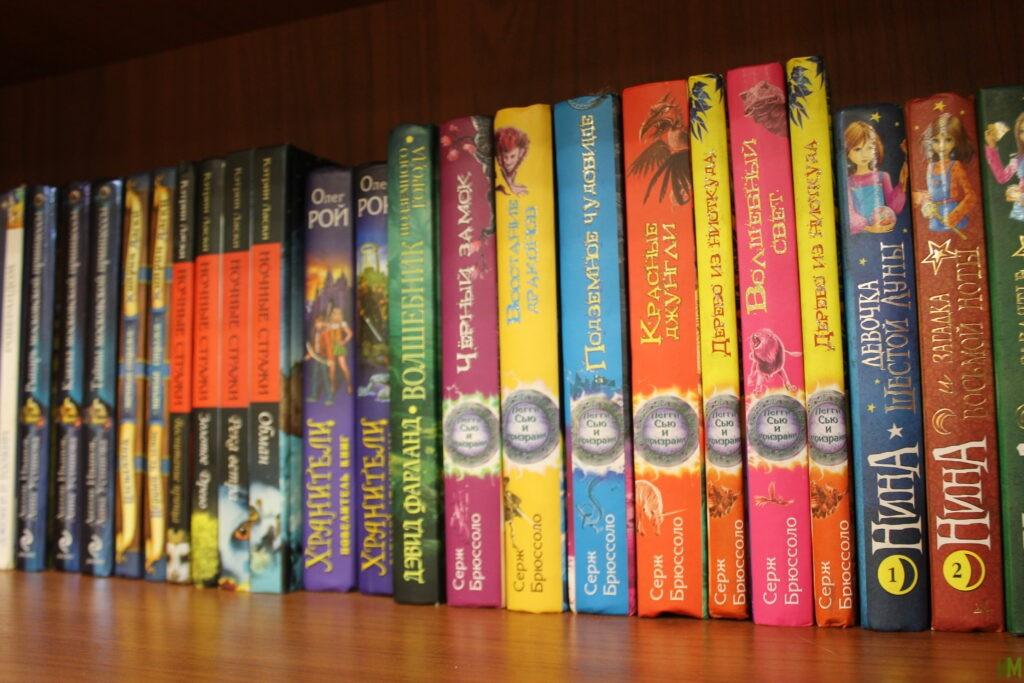 День книголюбов – отмечаем вместе!