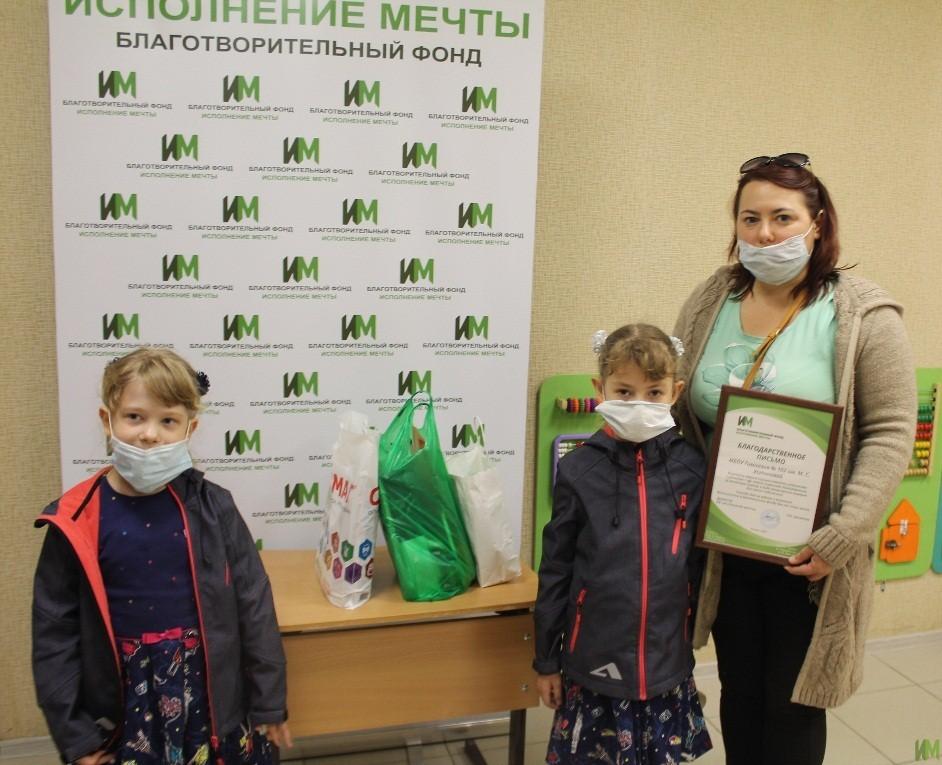 Приятный сюрприз от гимназии №102 им. М.С. Устиновой