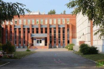 ГБОУ школа-интернат №4 г.о. Тольятти