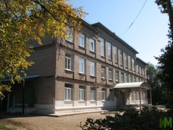 Школа-интернат №71 Самарской области
