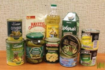Продукты к Новогоднему столу