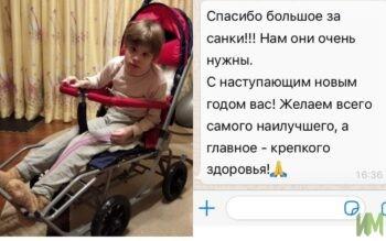 """Барышникова Арина и сани """"Универсани"""""""