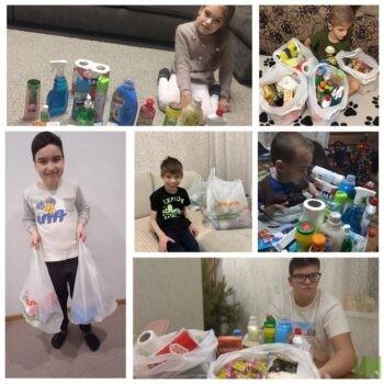Дети с наборами продуктов и бытовой химии