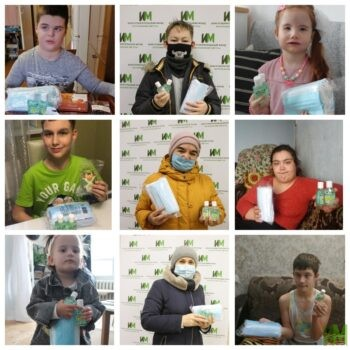 Антисептики и маски от УБРиР