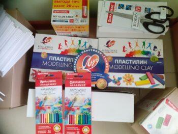 Канцтовары для КШИ им. Е. Г. Ласточкиной