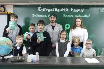 """Научное шоу в лаборатории """"Естественно, наука!"""""""