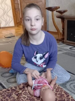 Беллер София