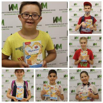300 творожных тортов от ОАО «Хлебпром»