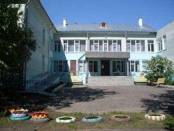 Здание Йошкар-Олинского реаб. центра