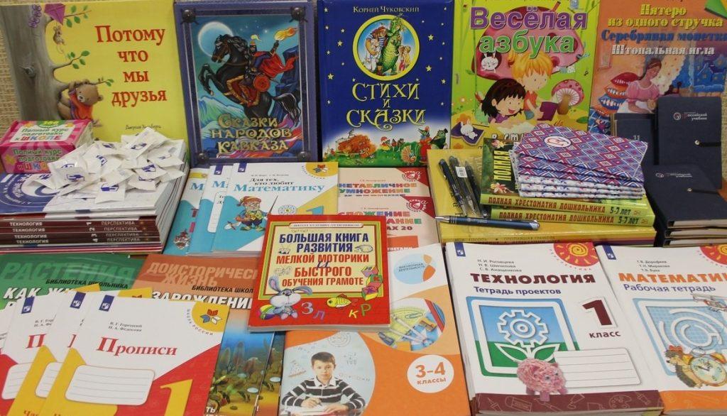 Издательство «Просвещение» радует детей подарками